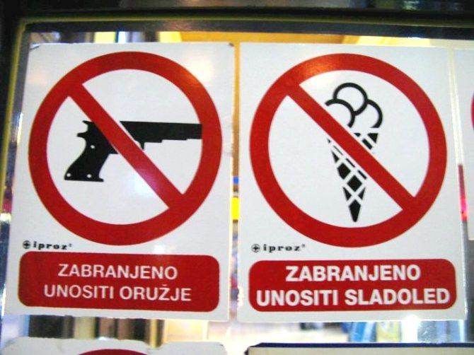 no_guns_no_icecream_zagreb
